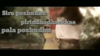 Anegan movie song .    whatsup satuts video