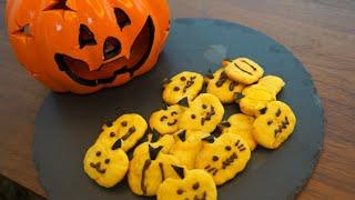 ハロウィンお菓子!簡単なかぼちゃクッキーのレシピです。 How to make ...