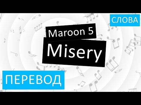 Перевод песен Gazebo: перевод песни I Like Chopin, текст