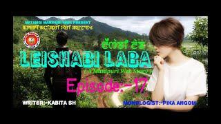 Leishabi Laba II Episode - 17 II Matamgi Manipuri Wari (MMW) II Manipuri Web Story