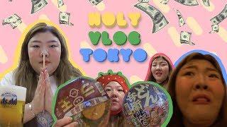 *5박 6일 도쿄 여행경비 2천 절반이 식비 vlog. (홀리+샒+홀동)
