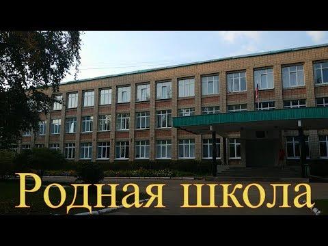 Кострома.Родная школа. Прощальный вальс