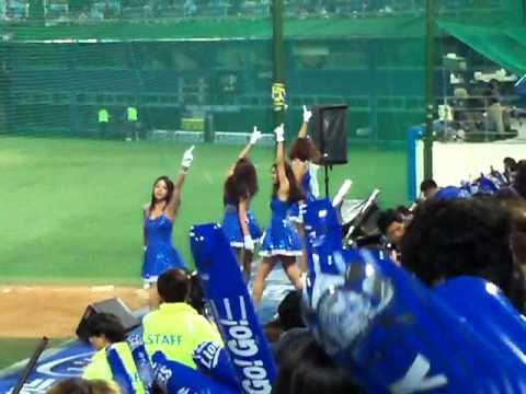 Daegu Stadium Samsung Lions Game - Dancing Girls Part III