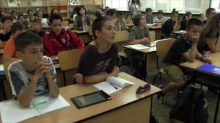 Открит урок в 6-ти клас по математика с използване на модела One-to-One