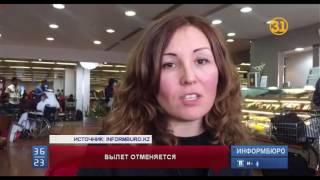 Тридцать семь казахстанских туристов застряли в аэропорту Объединенных Арабских Эмиратов(Тридцать семь казахстанских туристов застряли в аэропорту Объединенных Арабских Эмиратов. Они направляли..., 2016-12-29T17:31:26.000Z)