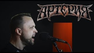 Артерия -  Дорога Без Тебя (Cover)