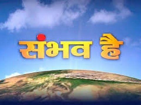 EPISODE 8 Sambhav Hai with Dibang: When will India have Ramrajya like other countries?