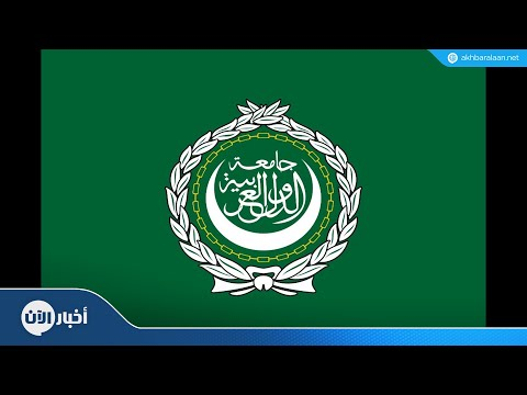 الجامعة العربية ترحب بالتحقيقات السعودية في قضية خاشقجي  - نشر قبل 57 دقيقة