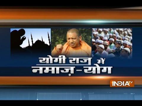 UP Chief Minister Yogi Adityanath Says, Namaz Similar To Surya Namaskar