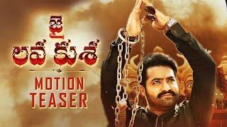 Jai Lava Kusa First Look Motion Teaser | Jr NTR | Raashi Khanna | Nandamuri Kalyanram | TFPC