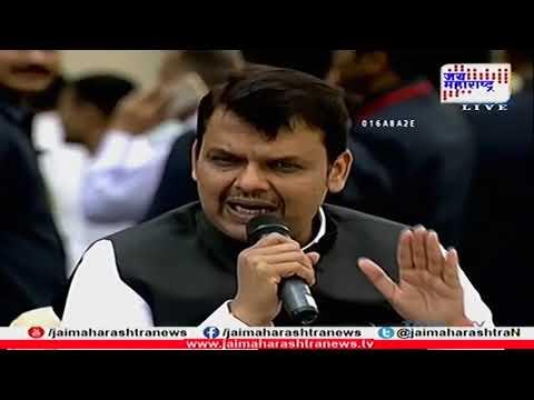 CM Devendra Fadnavis Press conference after Maharashtra Budget 2018