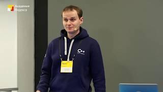 Новости стандартизации C++. Итоги встречи на Коне – Полухин Антон