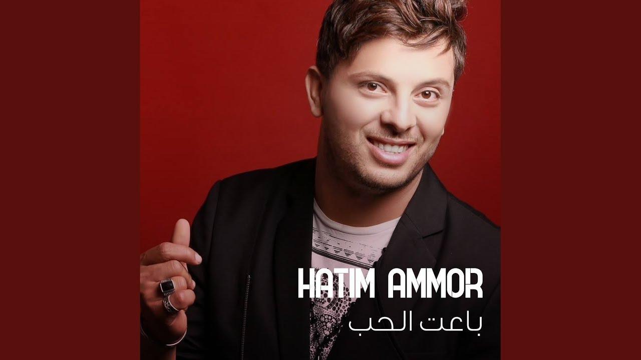 Baaet El Hob