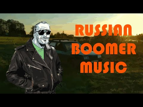 Russian Boomer Music 2 Hours Playlist