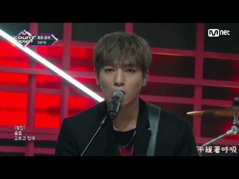 【中字live】DAY6(데이식스) - Shoot Me