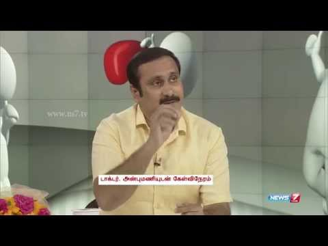 PMK leader Anbumani Ramadoss tackles a string of questions | Kelvi Neram | News7 Tamil |