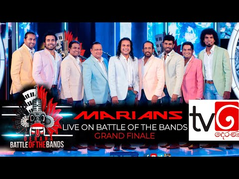 MARIANS Live On Derana Battle Of The Bands   Grand Finale