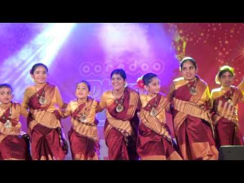 Jhumur Dance Aartshaala