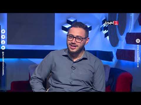 المؤتمر الشعبي العام .. السباق المحموم إلى بيت الطاعة الخليجي | قناة الهوية