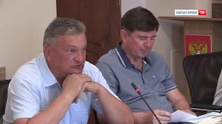 Аппаратное совещание администрации г. Евпатории 16 июля 2018 г.