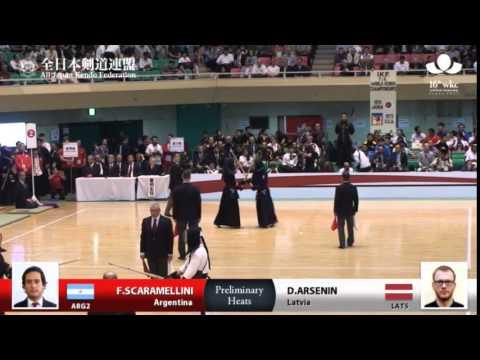 (ARG2)F.SCARAMELLINI K- D.ARSENIN(LAT5) - 16th World Kendo Championships - Men's Individual