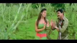Perilla Rajyathe Rajakumari - Bodyguard Malayalam Movie Song.