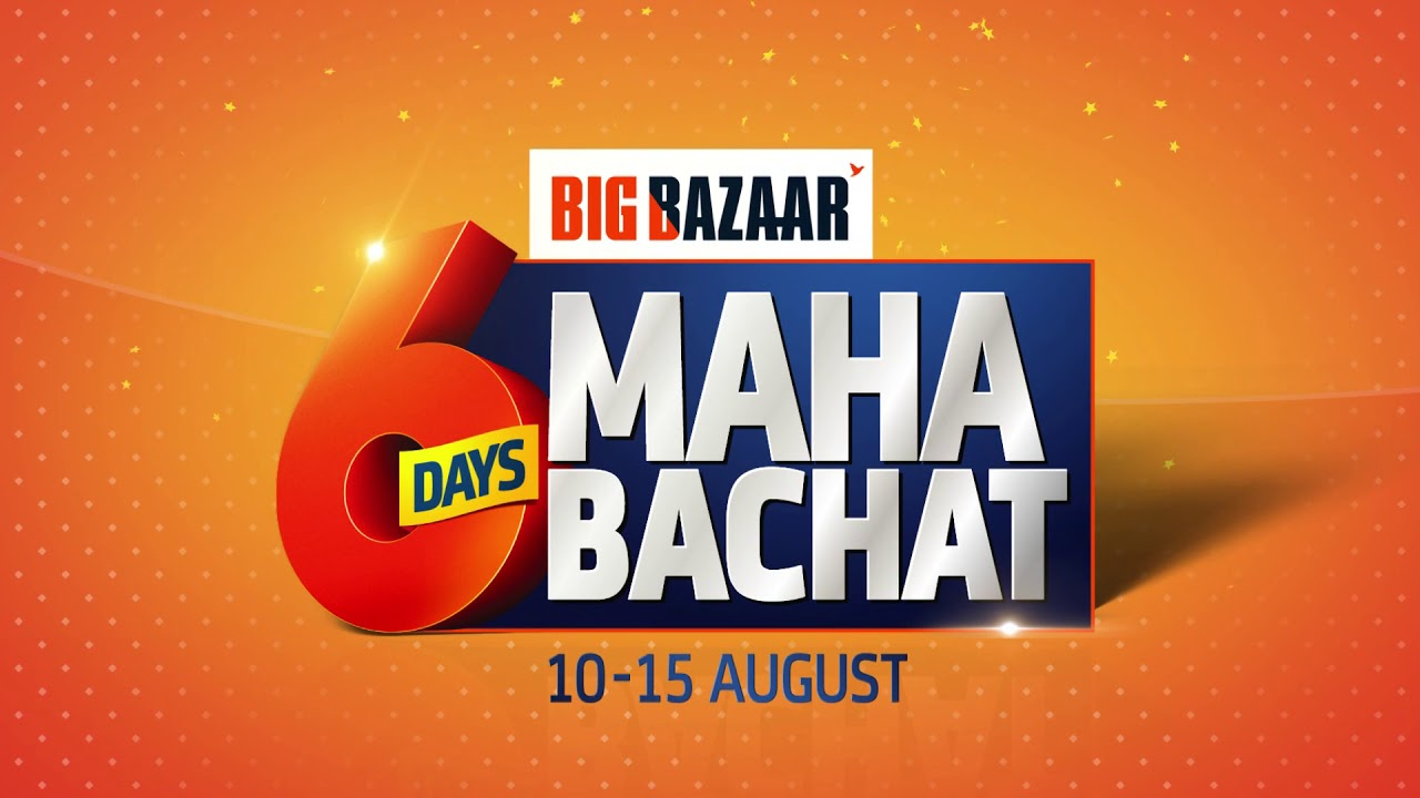Big Bazaar - Get Home Care, Food Items & Latest Fashion at Best Prices