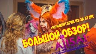 Приветствую всех подписчиков и гостей канала Bogdanov LIFE! Фестива...