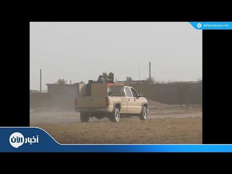 فلول داعش ملاحقون حتى من عائلاتهم  - نشر قبل 11 ساعة