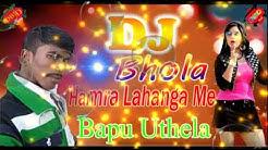Hamra Lahanga  Me Bhap Uthela DjBholaDiwana.tk