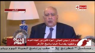 فيديو.. وزير الشئون القانونية يكشف ملامح قانون تنظيم بناء الكنائس