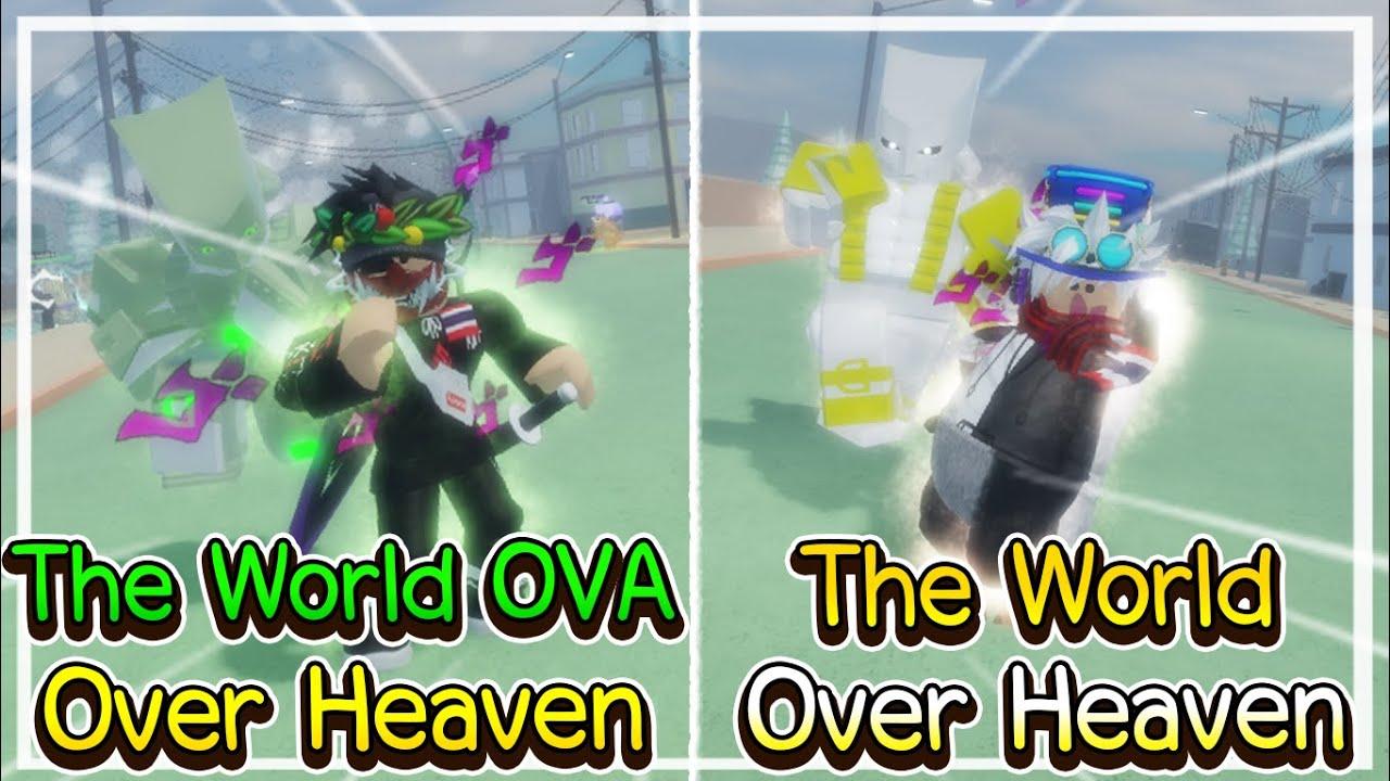 Roblox : Stand Upright รีวิว The World OVA Over Heaven และ The World Over Heaven สแตนด์สุดโหด!!!