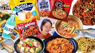 먹방 브이로그 : 이시국에 어떻게 뭘 먹고 사나? (백…