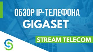 IP телефон Gigaset S650 IP Pro. Розпакування та огляд обладнання