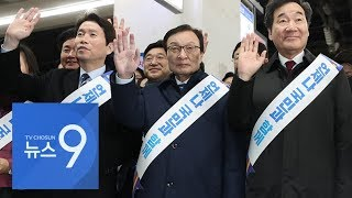 민주당, 대선 잠룡들 앞세워