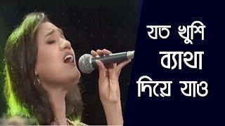 Dukkho Diye Sukh Jodi Pao | দুঃখ দিয়ে সুখ যদি পাও | Sultana Yeasmin Laila | Laila Officials