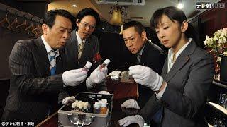"""東京・羽田の工場跡地で、""""七色に光る遺体""""が見つかる。一課長・大岩純..."""