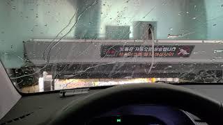 자동세차터널 (Auto Car Washing Machi…