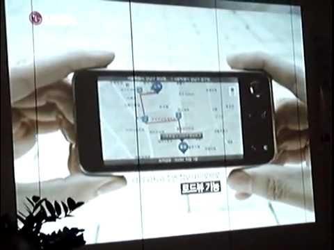 2010/05/24- Gong Yoo - LG Optimus Q CF.flv