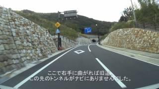 特別編 高知県道27号足摺岬公園線 前編