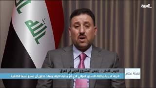 الخنجر: الدولة الدينية مخالفة للدستور العراقي