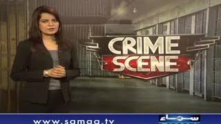 Muhafiz bana dushman, Crime Scene, 20 August 2015 Samaa Tv