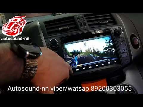 "Штатная Магнитола Toyota RAV4 (2007+)7"" Android 6.0"