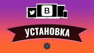 #1 Bootstrap 4 - Загрузка и установка, Уроки по Bootstrap 4