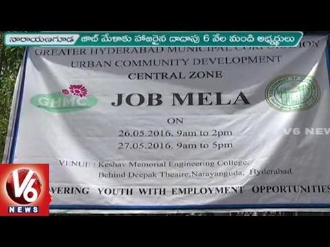 GHMC Conducts Job Mela At Narayanguda | Hyderabad | V6 News