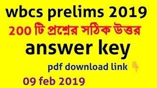 Wbcs 2019 prelims answer key, pdf download