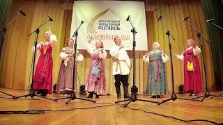 Славянский Дом. Фольклорный ансамбль Древо г.Самара