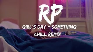 GIRL'S DAY(걸스데이) _ Something(썸씽) | [RP] Chill Remix