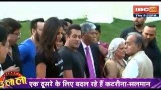 Salman के सवाल Katrina ने क्यों नहीं दिया जवाब?, जानिए ऐसा क्या पूछा Salman ने