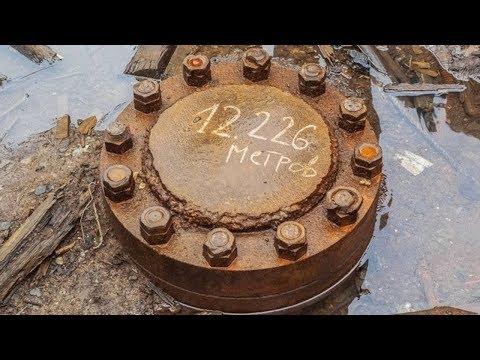 Бурильщики Казахстана написали письмо ученым.Содержимое шо киро вало всех.Призраки степей